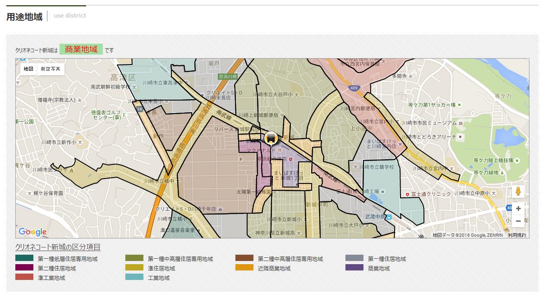 用途地域地図で表示されます