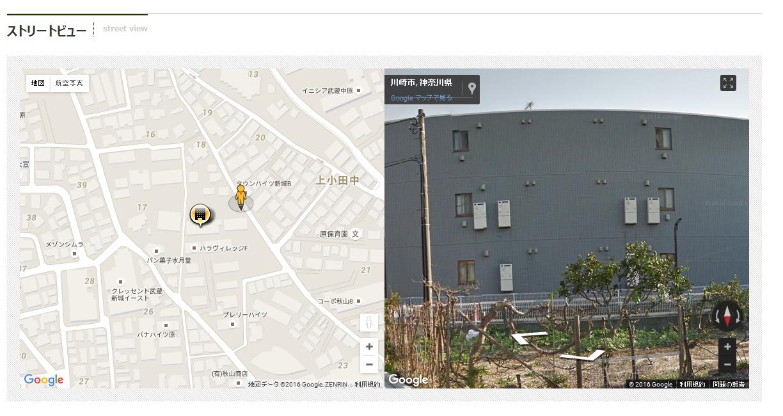 マップと並列したストリートビューが表示されます