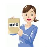 【全国対象】平成27年度補正(平成28年実施) 小規模事業者持続化補助金書類ダウンロード