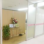 簡単不動産pro導入事例  株式会社ウィルスペース(東京都品川区)