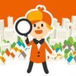 【HOME'S】 室内写真の登録枚数が多い物件広告が検索結果で上位に表示される仕組みに。