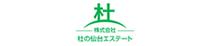 株式会社杜の仙台エステート